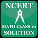 Ncert Math Class 10 Solutions by Zeal Technologies Pvt.Ltd