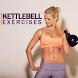Kettlebell Exercises by B6Squad Dev.
