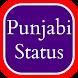 Punjabi status, shayari, jokes
