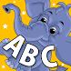 Kids Animal ABC Alphabet sound by Vyaap