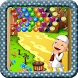 Farm Fruit Bubble Shooter by thaleia samantha