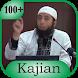 100 kajian Khalid Basalamah