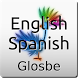 English-Spanish Dictionary by Glosbe Parfieniuk i Stawiński s. j.
