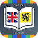 English to Flemish Dictionary by Beats Tech