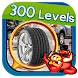 Hidden Object Games Messy Garage Challenge # 328 by PlayHOG