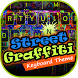 Colorful street keyboard theme by Echo Keyboard Theme