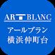 アールブラン横浜仲町台 by FOCUS Co.,Ltd.