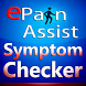 Symptom Checker by Pain Assist Inc
