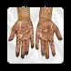 Bridal Mehndi Design - Hands by Mayur Naidu Developers