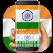 2018 Indian flag keyboard by Rainbow Internet Technology