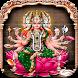 Gayatri Mantra by Sky Infotech