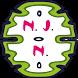 NJN Congres by Droogers