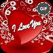 I Love You GIF ???? ???? ????