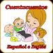 Children Stories storyteller by paddingtton
