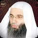 محضرات - الشيخ محمد حسان – Mp3 by Great-App2016
