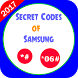 Secret Codes of Samsung and Hacks