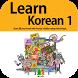 Learn Korean 1 - Free by MEARI Inc