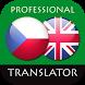 Czech English Translator by Suvorov-Development
