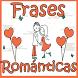 Frases románticas by Socimbu