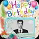 Birthday Cake Photo Frame Card by Nilesh Vavdiya