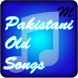 Pakistani Old Songs by Mobo Mania