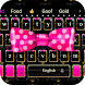 Luxury gold pink bow theme keyboard by Cool Theme Creator