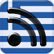 News From Greece RSS by Dracan Apps