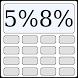 消費税5%8%電卓 by Blacksmith DoubleCircle