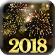 Mesaje de anul nou 2018 by Tinapp