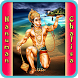 Hanuman chalisa by Sky Infotech