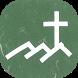 증산제일교회 by 애니라인(주)