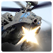 Apache Gunner by Darie Productions