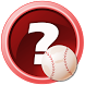 Cool Baseball Quiz Trivia Game by SnD Apps, LLC