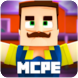Skin Minecraft Hello Neighbor by Mas Sandri Dev