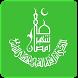 Ramazan Ke Fazail by VidzApps