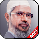 Dr. Zakir Naik Best Lectures by jatenapps