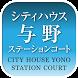 シティハウス与野ステーションコート by FOCUS Co.,Ltd.