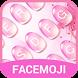 Pink Rain Drop Keyboard Theme by Themes & Emoji Maker for Keyboard