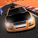 Dubai Desert Racing 3D by MobilePlus