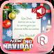 Mensajes y deseos de Navidad by REDhtv