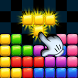 Block Puzzle Jewel Legend by match games blast
