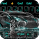 Rainwater Luxury Speeding Car Keyboard Theme by cool theme and wallpapers