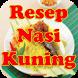 Resep Nasi Kuning Praktis by vrcreative