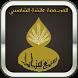 سبع سنابل by khaled saif saeed