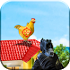 Classic Chicken Shooting 2017 by Red Coral Studio