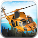 City Helicopter Rescue Flight by The Game Storm Studios