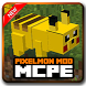 Pixelmon Mod for Minecraft by Better Mods