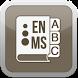 Dictionary 4 English - Malay by Brainglass Data AB