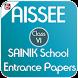 Sainik School AISSEE Papers by Forwardbrain Solutions Pvt. Ltd.