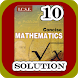 ICSE Class 10 Math Selina Publishers Solutions by VeeKeey Soft Technologies Pvt.Ltd